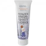 Фото Estel Little Me Men Shower Gel - Детский гель для душа для мальчиков, 200 мл