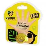 Фото Gardex Baby - Браслет от комаров с тремя сменными картриджами