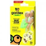 Фото Gardex Baby - Пластыри после укусов насекомых