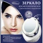 Фото Gezatone LM110 - Зеркало косметологическое с подсветкой
