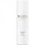 Фото Janssen Cosmetics Brightening Mask - Маска кремовая для лица осветляющая, 150 мл
