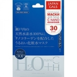 Фото Japan Gals - Питательные маски для лица с водородной водой и нано-коллагеном, 30 шт.