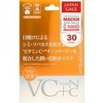 Фото Japan Gals - Питательные маски для лица с витамином C и нано-коллагеном, арт 008246, 30 шт.