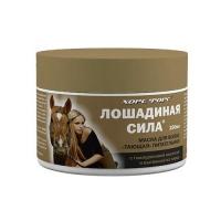 Лошадиная сила - Маска для волос тающая питательная, 250 мл