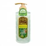 Фото Moist Diane Botanical Moist Treatment - Бальзам-кондиционер Увлажнение, 480 мл