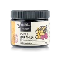 Mi&Ko - Скраб для лица, Мед и малина, для чувствительной кожи, 60 мл