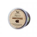 Фото OZ! OrganicZone - Скраб сахарный, Шоколад, 250 мл