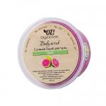 Фото OZ! OrganicZone - Скраб соляной, Гуава, 250 мл