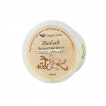 Фото OZ! OrganicZone - Соль для ванны, Французская ваниль, 250 мл