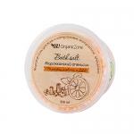Фото OZ! OrganicZone - Соль для ванны, Марокканский апельсин, 250 мл