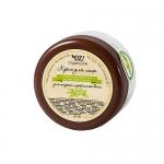 Фото OZ! OrganicZone - Крем для лица, для жирной и комбинированной кожи, 50 мл
