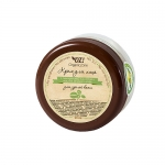 Фото OZ! OrganicZone - Крем для лица, для зрелой кожи, 50 мл