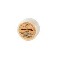 OZ! OrganicZone - Масло для ногтей, Кедровое, 5 мл