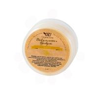 OZ! OrganicZone - Воск для ногтей, Лимон, 5 г