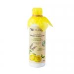 Фото OZ! OrganicZone - Бальзам, Гладкость и эластичность, 250 мл