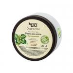 Фото OZ! OrganicZone - Маска для жирных волос, Регулирующая, 250 мл