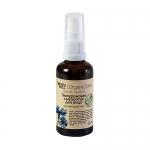 Фото OZ! OrganicZone - Гиалуроновая сыворотка для кожи вокруг глаз, 50 мл