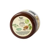 Купить OZ! OrganicZone - Скраб для лица, для жирной кожи лица, 90 мл