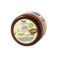 Купить OZ! OrganicZone - Скраб для лица, для сухой кожи лица, 90 мл