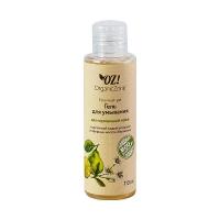 Купить OZ! OrganicZone - Гель для умывания, для нормальной кожи лица, 110 мл