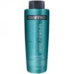 Фото Osmo-Renbow Deep Moisturising Conditioner - Кондиционер для максимального увлажнения сухих и поврежденных волос, 400 мл