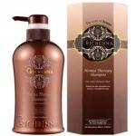 Фото Richenna Henna Therapy Shampoo - Шампунь для окрашенных волос с экстрактом хны, 500 мл