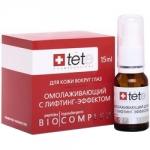 Фото Tete Cosmeceutical - Биокомплекс омолаживающий с лифтинг эффектом для век, 15 мл