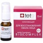 Фото Tete Cosmeceutical - Биокомплекс укрепляющий для восстановления овала лица 45+, 15 мл