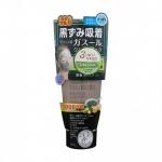 Фото Tsururi - Крем-скраб для лица с вулканической глиной, каолином и коричневым сахаром 150 г