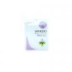 Фото Vanedo Beauty Friends - Маска для лица с ароматными травами, 25 гр