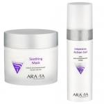 Фото Aravia Professional -  Гель для интенсивного ухода Intensive Action Gel, 250 мл + Маска успокаивающая после чистки Soothing Mask, 300 мл