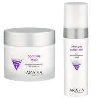 Купить Aravia Professional - Гель для интенсивного ухода Intensive Action Gel, 250 мл + Маска успокаивающая после чистки Soothing Mask, 300 мл