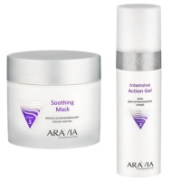 Aravia Professional -  Гель для интенсивного ухода Intensive Action Gel, 250 мл + Маска успокаивающая после чистки Soothing Mask, 300 мл