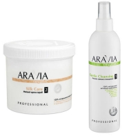 Aravia Professional -  Organic Silk Care - Крем-скраб мягкий, 550 мл + Organic Gentle Cleansing - Лосьон мягкое очищение, 300 мл