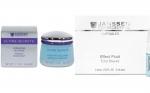 """Фото Janssen Cosmetics - Набор """"Экспресс-увлажнение"""", 2 продукта"""