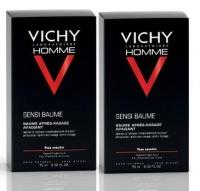 Vichy - Комплект: Бальзам смягчающий после бритья для чувствительной кожи Sensi Baume Ca,2 шт. по 75 мл, 1 шт