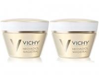 Vichy - Комплект: Неовадиол Мажистраль питательный бальзам, повышающий плотность кожи, 2 шт. по 50 мл, 1 шт