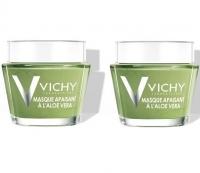 Vichy - Комплект: Восстанавливающая маска с алоэ вера, 2 шт. по 75 мл, 1 шт