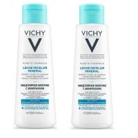 Vichy - Комплект: Мицеллярное молочко с минералами для сухой и нормальной кожи, 2 шт. по 200 мл, 1 шт