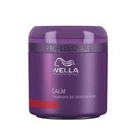 Wella Balance Line - Маска для чувствительной кожи головы 150 мл