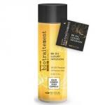 Brelil Bio Traitement Beauty BB Oil - Многофункциональное масло для волос, 100 мл