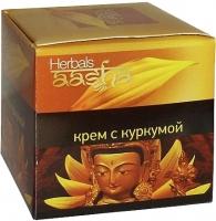 Aasha Herbals - Крем для лица с куркумой, 50 мл