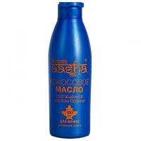 Aasha Herbals - Масло для волос кокосовое с брахми, 100 мл
