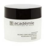 Academie Beurre Corps Nourrissant - Питательное крем-масло для тела, 200 мл