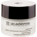 Academie Contour Des Yeux Dynastiane - Крем для контура глаз, 30 мл