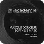Academie Masque Douceur - Интенсивная питательная маска, 8х10 мл