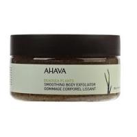 Ahava Deadsea Plants Smoothing Body Exfoliator Gommage Corporel Lissant - Разглаживающий скраб для тела, 235 мл