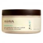 Фото Ahava Deadsea Salt Softening Butter Salt Scrub - Смягчающий масляно-солевой скраб, 235 мл