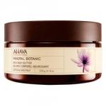 Фото Ahava Mineral Botanic Rich Body Butter Lotus & Chestnut - Насыщенное масло для тела, лотос и благородный каштан, 235 гр
