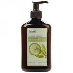 Фото Ahava Mineral Botanic Velvet Body Lotion Lemon & Sage - Бархатистый крем для тела, лимон и шалфей, 400 мл